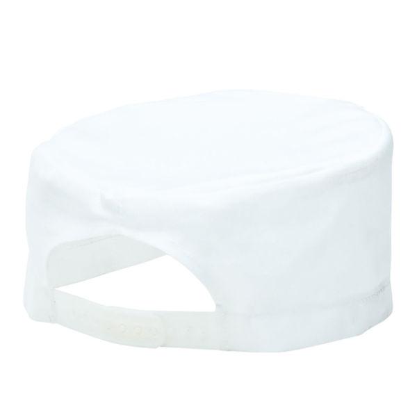 S899-Chefs-Skull-Cap-White