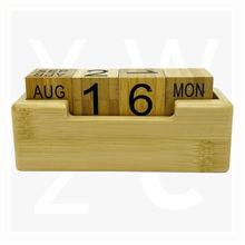 D397-Bamboo-Perpetual-Calendar